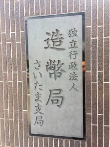 zouheikyoku2